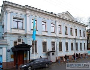 Виза в Казахстан для россиян в 2019 году