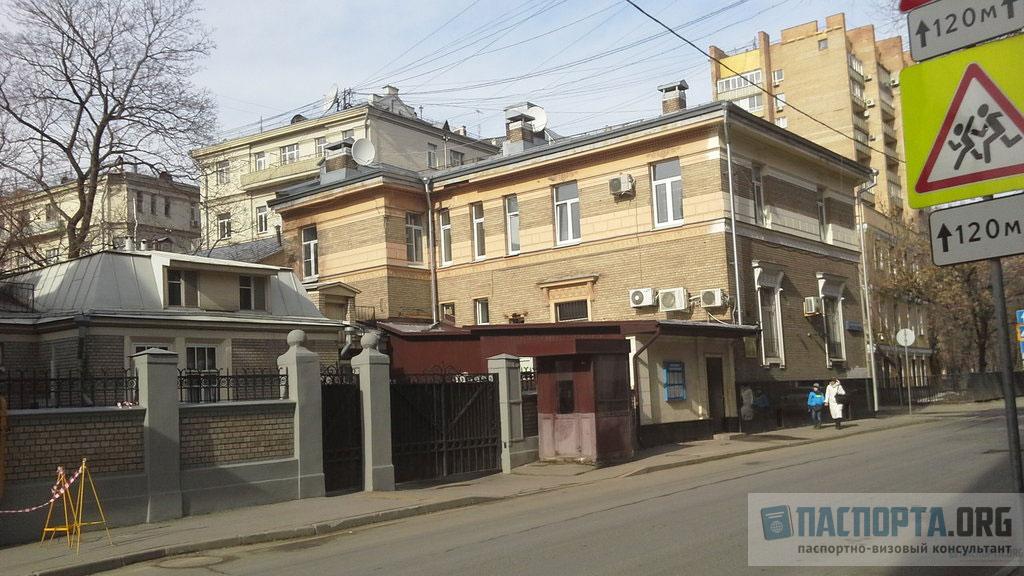 Консульство Таджикистана в Москве - официальный сайт, адрес и телефон