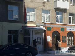 Консульство Таджикистана в Уфе - официальный сайт, адрес и телефон