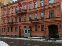 Генеральное консульство Турции в Санкт-Петербурге