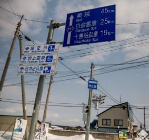 ski de rando à furano hokkaido japon