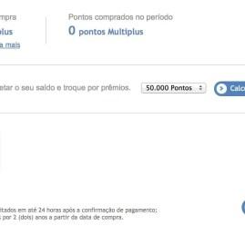 TAM Fidelidade agora permite compra de pontos direto pela Multiplus
