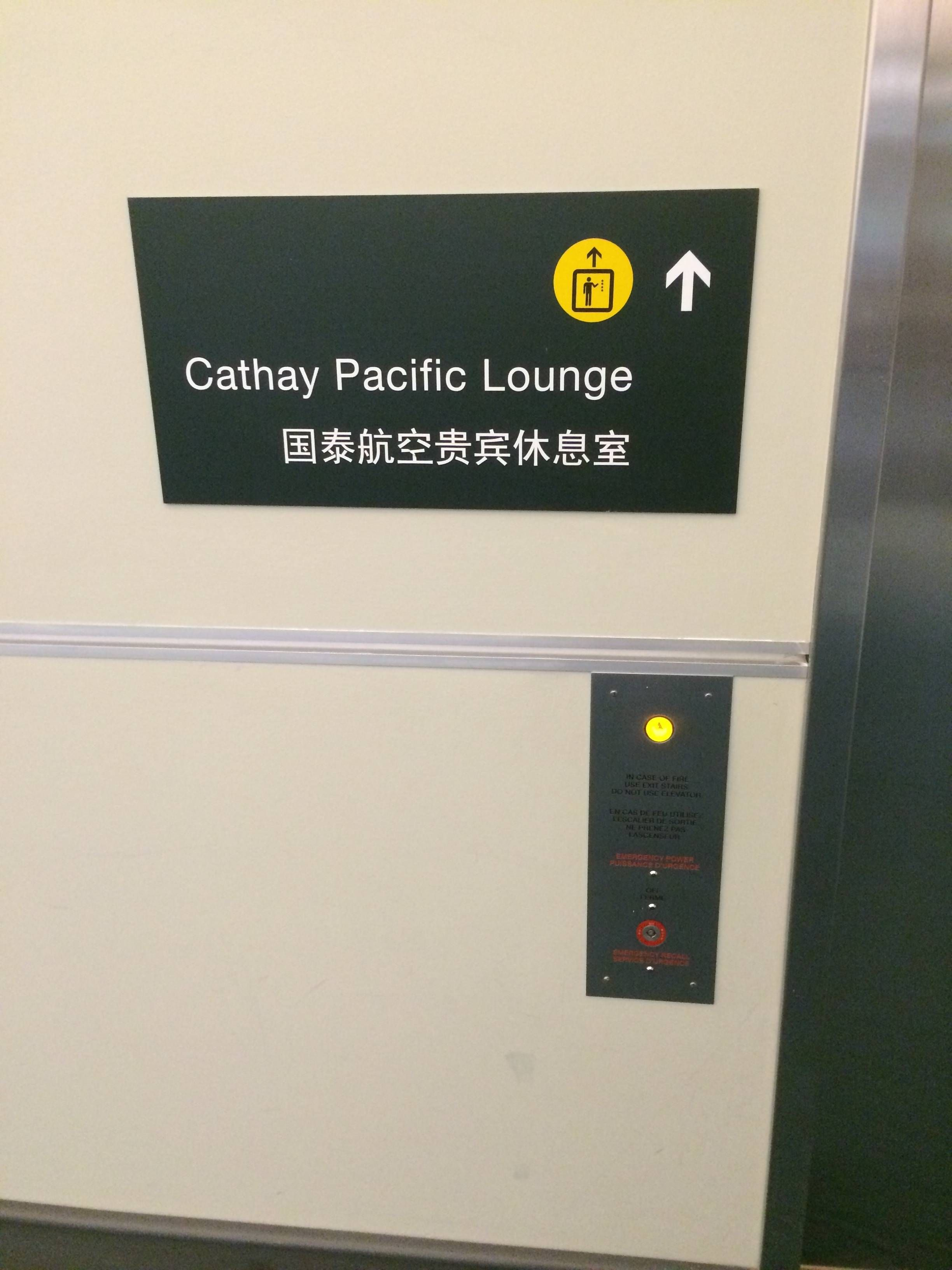 Cathay Pacific First and Business Class Lounge Vancouver - passageirodeprimeira