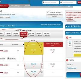 TAM Fidelidade tem mais disponibilidade na versão de site internacional do que brasileira