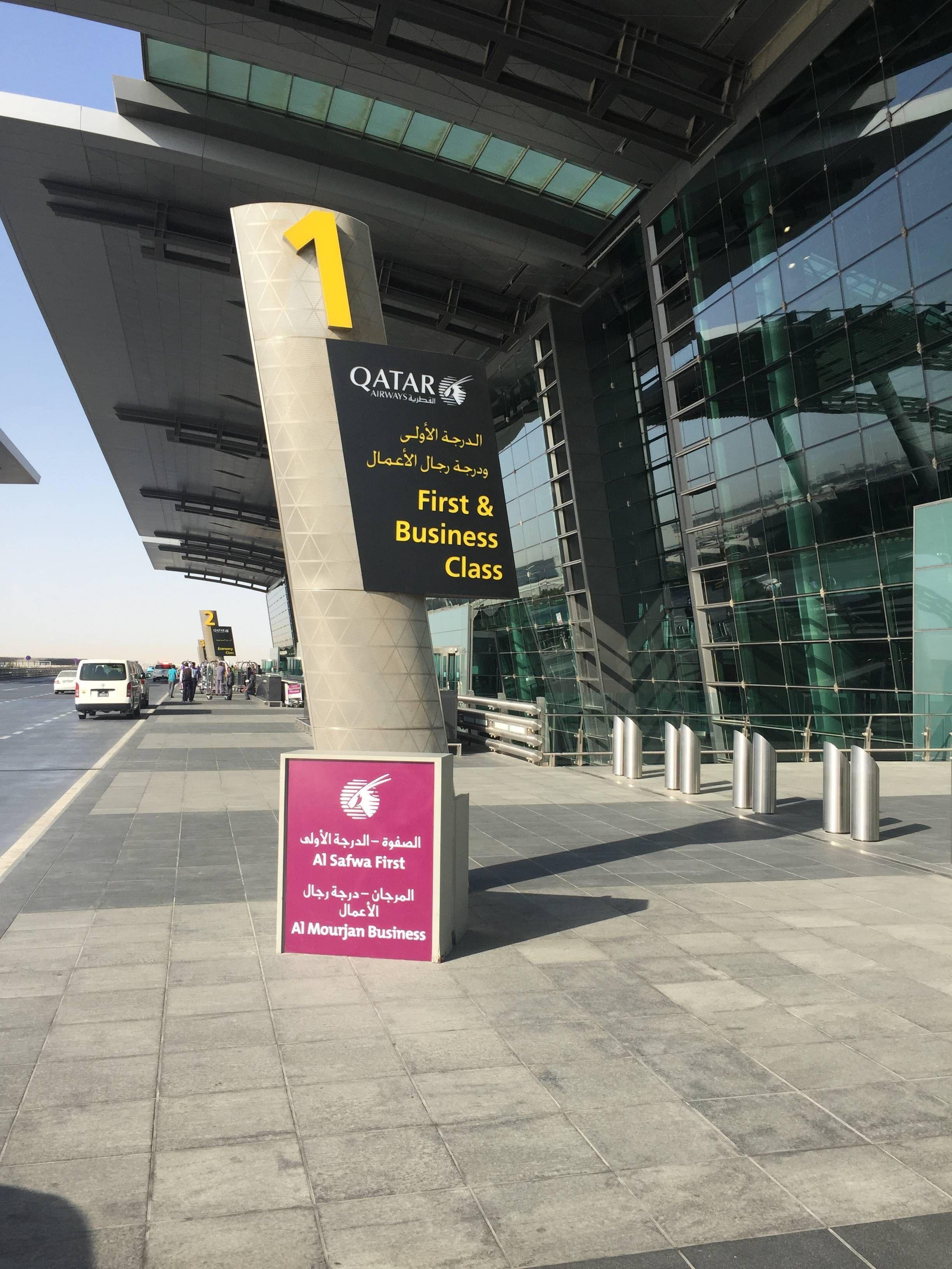qatar first class checkin doha