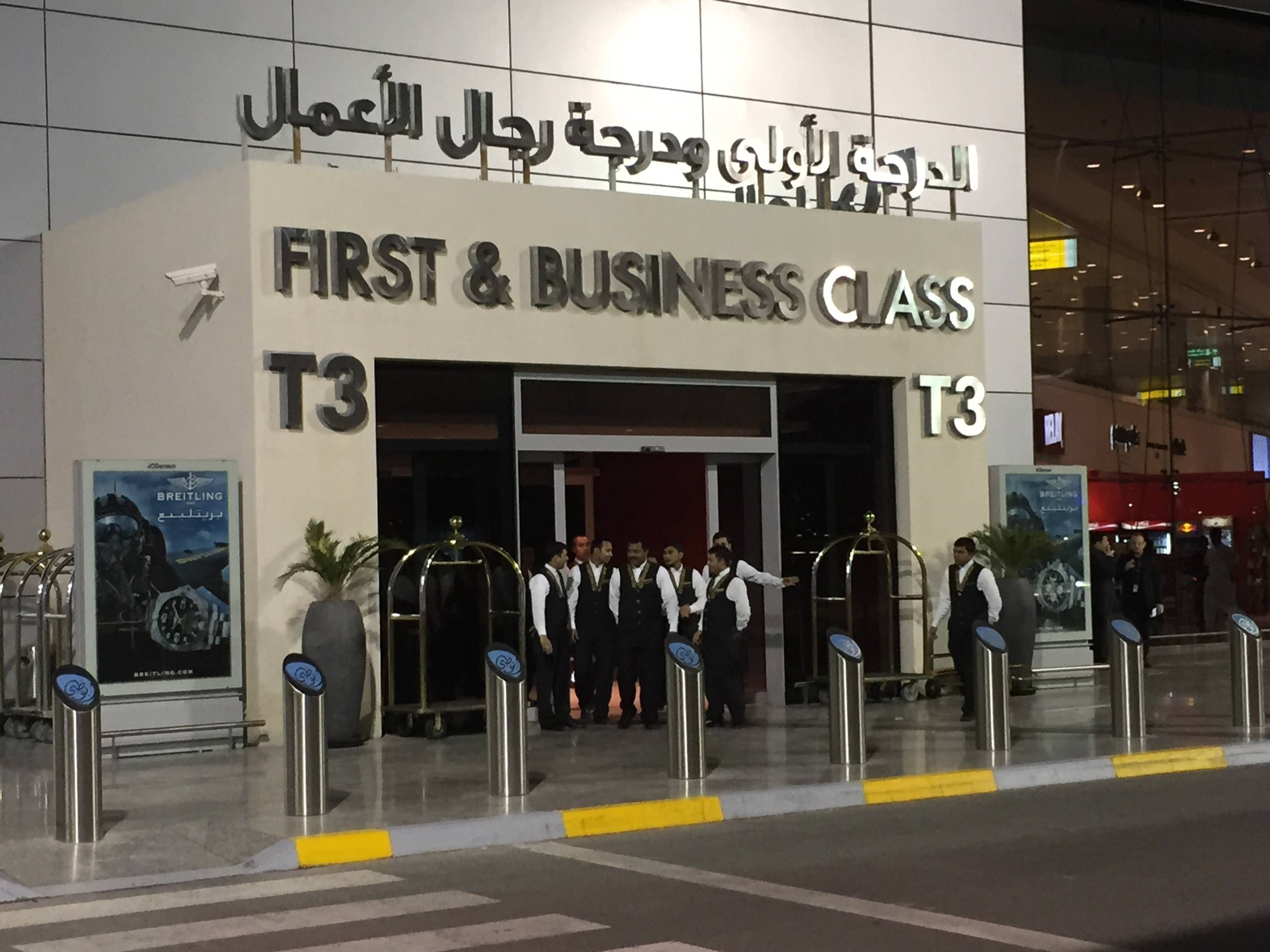 Etihad Premium Check-in Abu Dhabi Passageirodeprimeira2