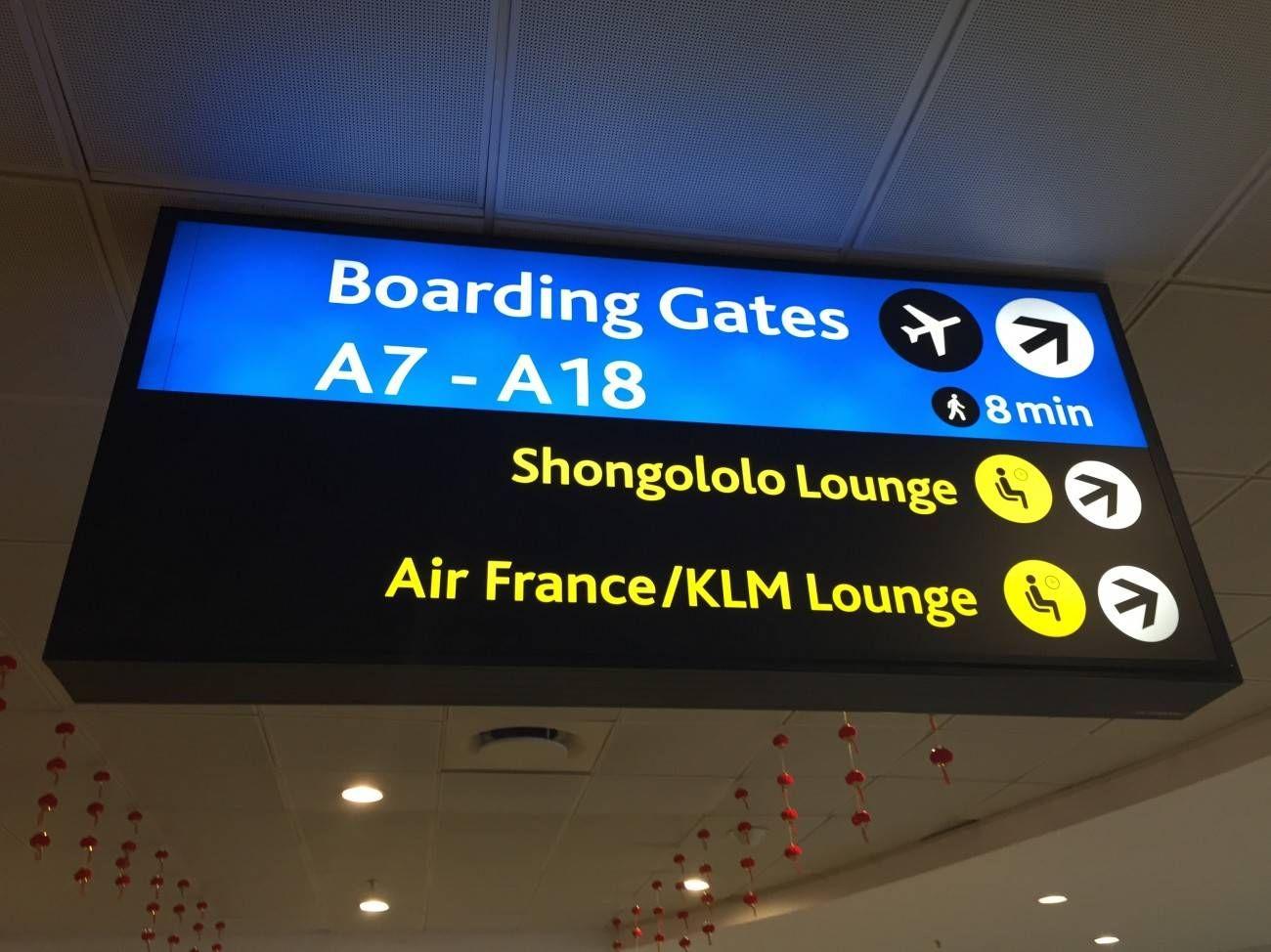 Air France KLM Lounge Johannesburg - 02