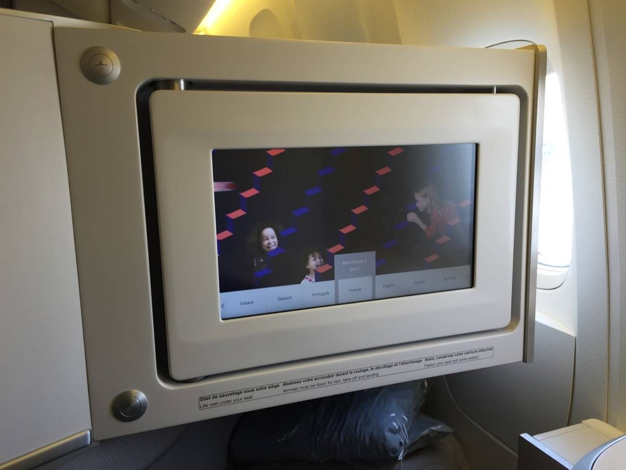Air France New Business Class-012
