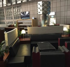 Airport Lounge – Aeroporto de Hamburgo (HAM)
