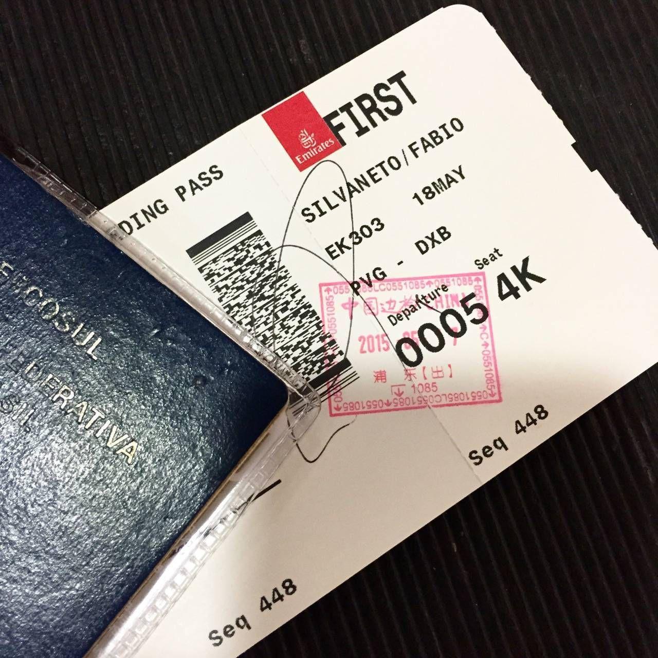 Emirates Lounge Shanghai-01