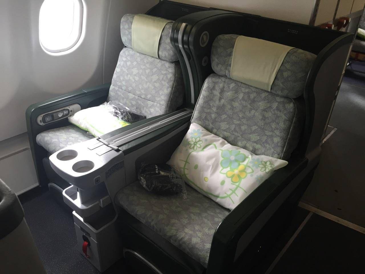 Eva Air A330 Business Class Royal Lauren-010