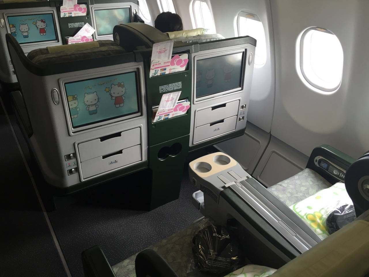 Eva Air A330 Business Class Royal Lauren-011