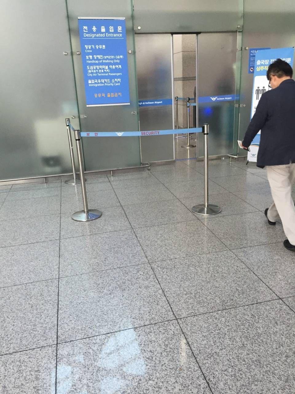 Korean Air First Class Lounge Seoul ICN-010