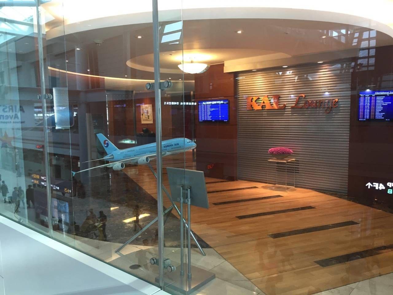 Korean Air First Class Lounge Seoul ICN-013