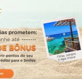Smiles oferece até 30% de bônus na transferência de pontos dos cartões
