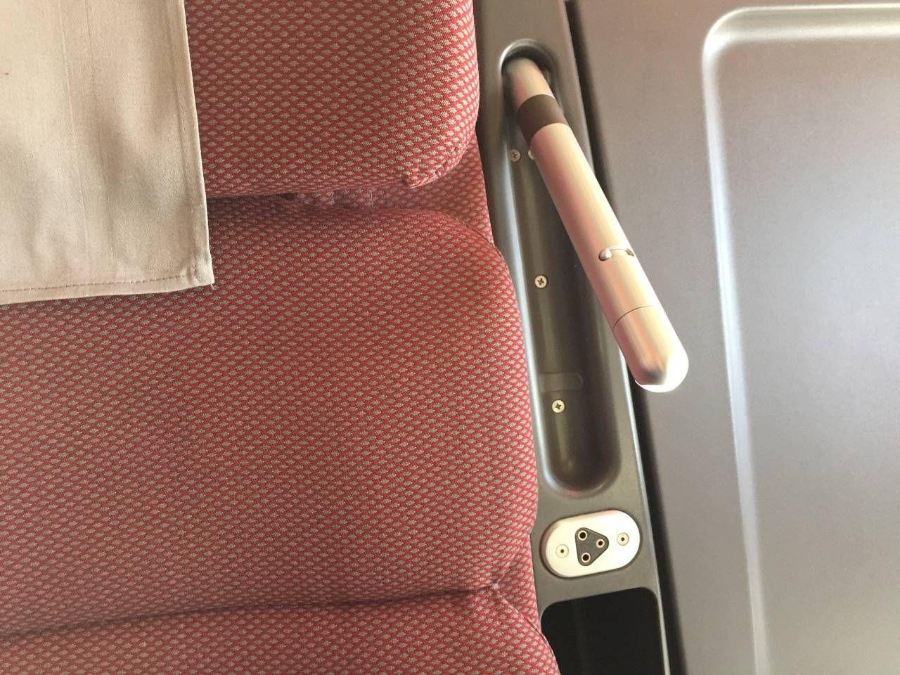 Qantas B747 Business Class-013