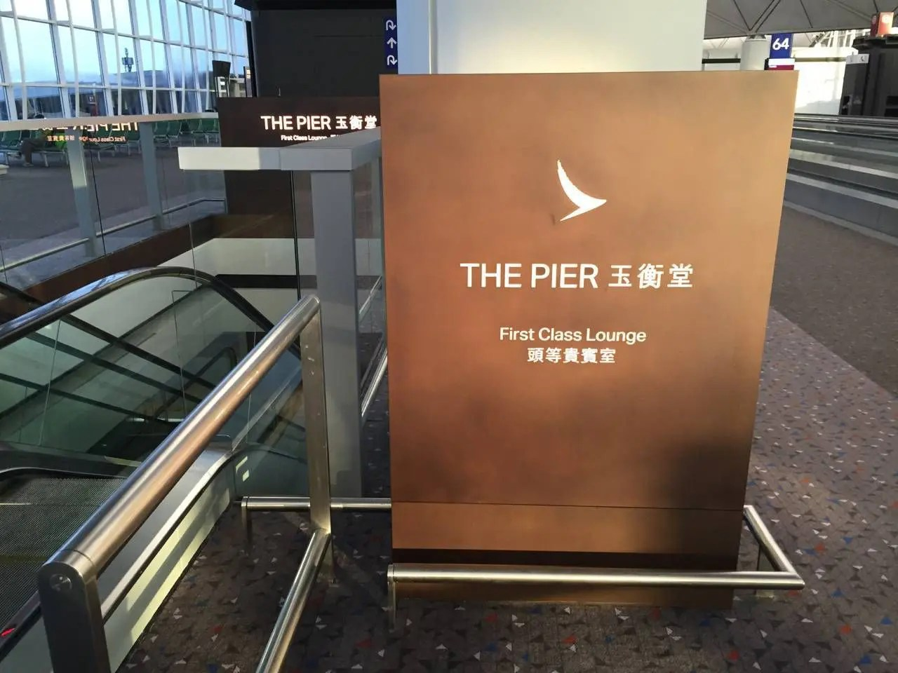 The Pier VIP Lounge Hong Kong -018