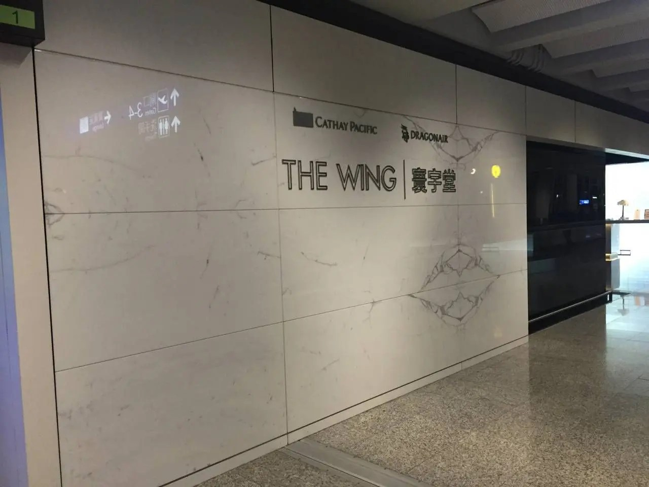 The Wing VIP Lounge Hong Kong -013