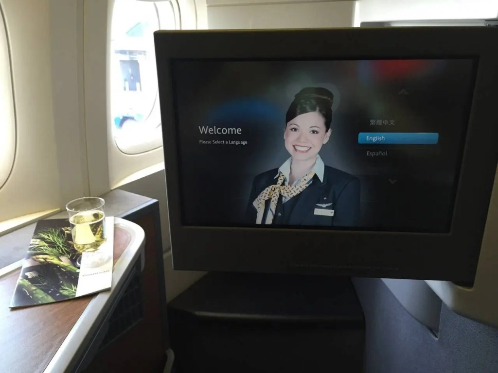 American Airlines B777-Business Class-018