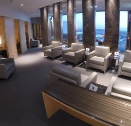 Sala VIP Maple Leaf Lounge by Air Canada – Aeroporto de Frankfurt (FRA)