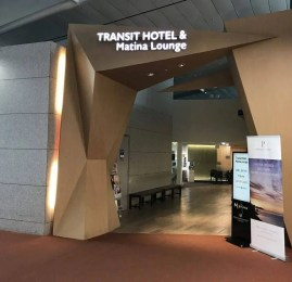 Sala VIP Matina Lounge – Aeroporto de Seoul (ICN)