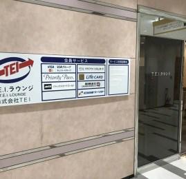 Sala VIP T.E.I Lounge – Aeroporto de Tokyo (NRT)