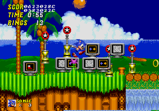 Sonic - Debug Mode