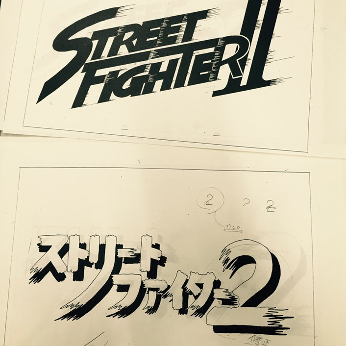 logotipos rejeitados de Street Fighter II