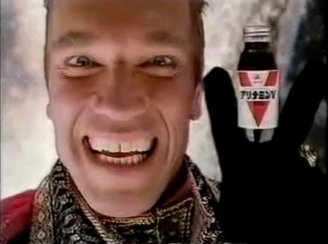 Exterminador do Futuro Arnold Schwarzenegger
