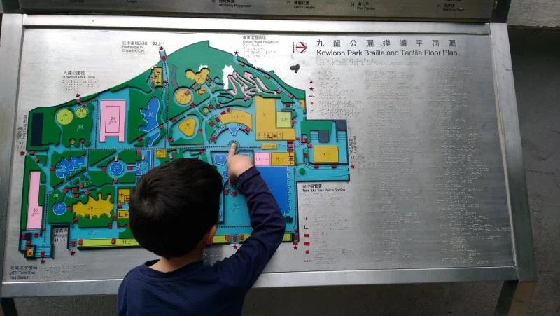 mapa-Kowloon-park-hong-kong