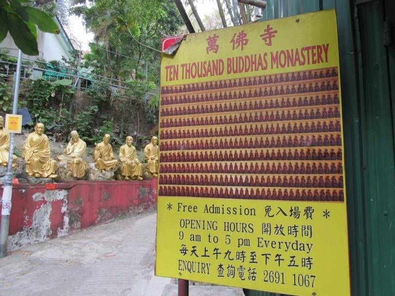 ten-thousand-buddhas-monastery-hong-kong