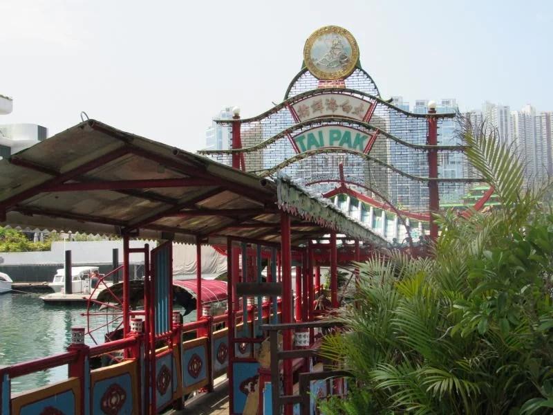 aberdeen-hong-kong-tai-pak