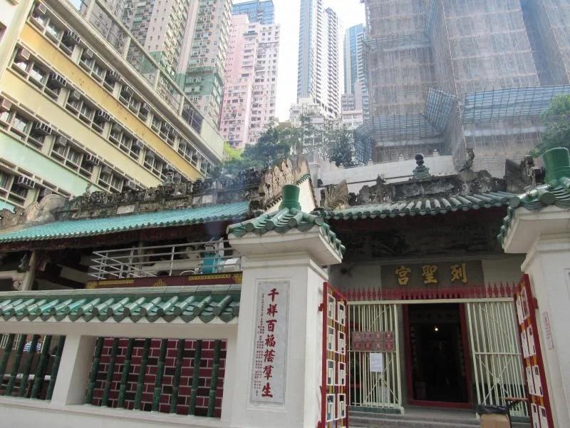 Man-Mo-Temple