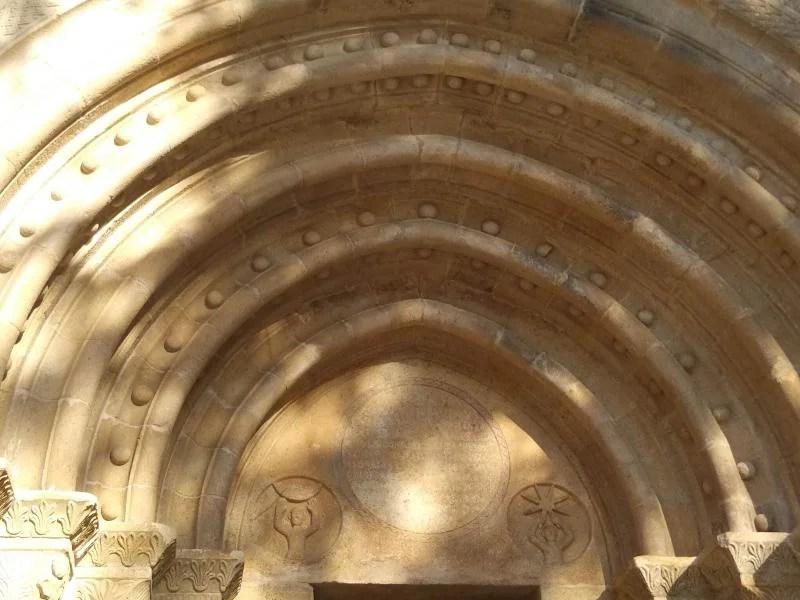 Fachada do Mosteiro de Paço de Sousa em Penafiel