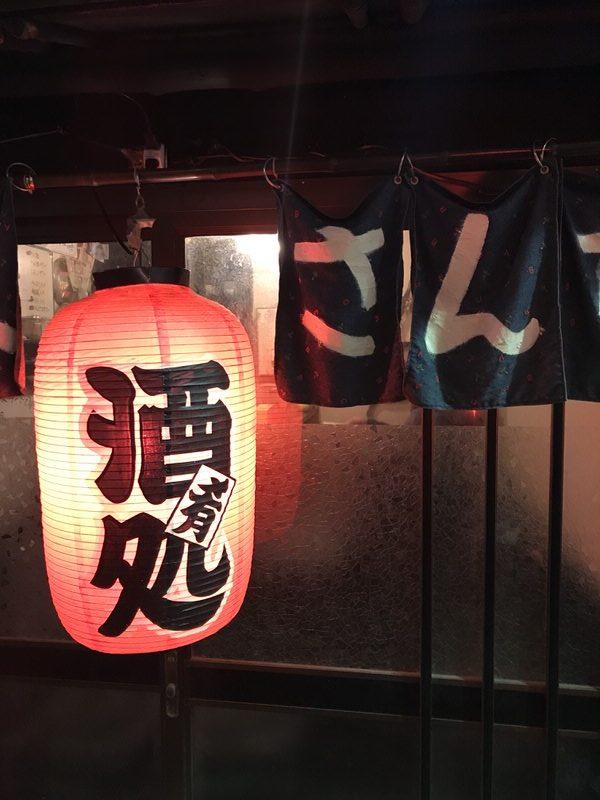 izakaya tokyo