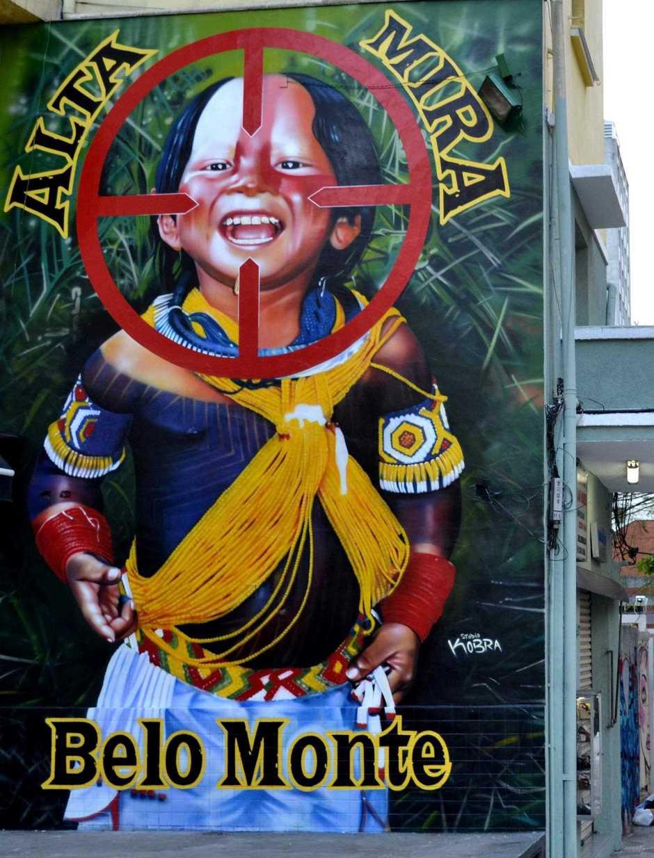 Alta Mira (Copy)