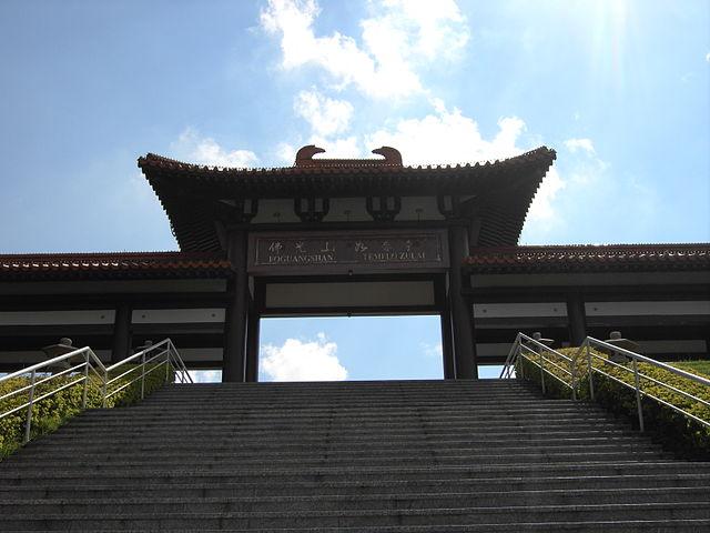 Portal do templo Foto: Divulgação