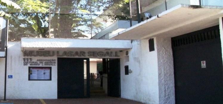 Fachada Museu Lasar Segall