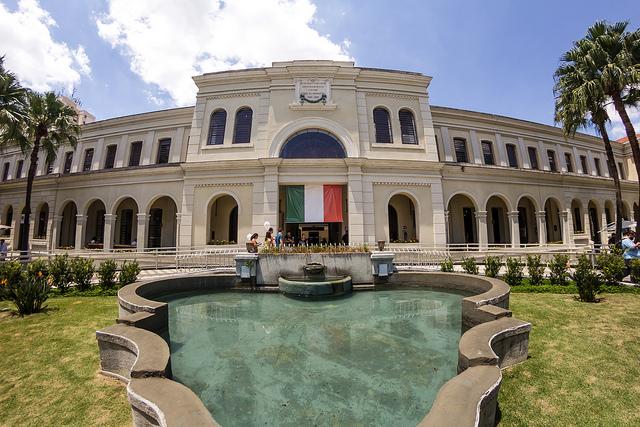 Museu da Imigração Divulgação