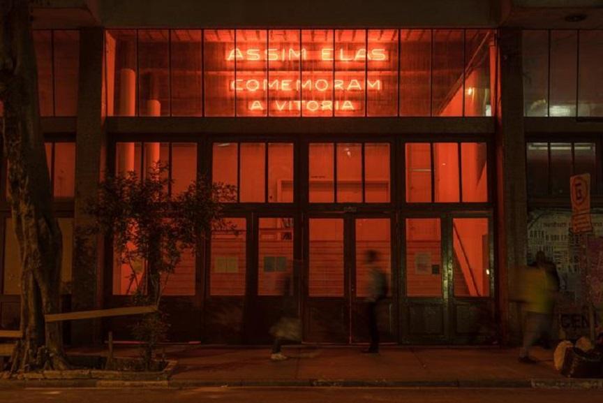 Casa do Povo - Instalação da artista israelense Yael Bartana Divulgação / Edouard Fraipont