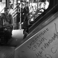 Belgrade's transport message.                 by Benjamín Julve belgrad, belgrade, blackandwhite, bw, igers, iphonesia, monochrom, passengers, photooftheday, statigram, transport, ubiquography, webstagram,