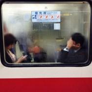 Volviendo a casa en el metro de Tokio   by Rafa Pérez passengers, tokiok,