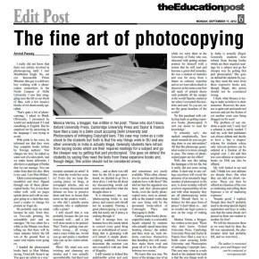The fine art of photocopying