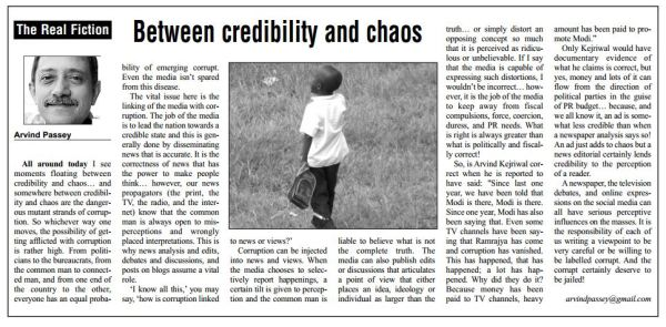 2014_03_31_Expert Column_The Education Post_Between credibility and chaos