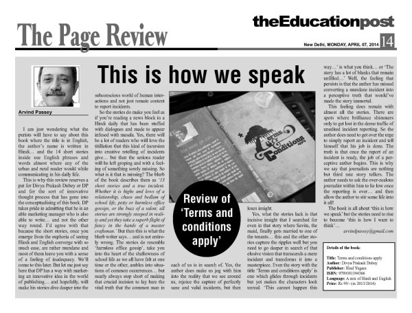2014_04_07_The Education Post_Review of T&C apply