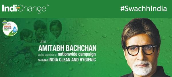 #SwachhIndia