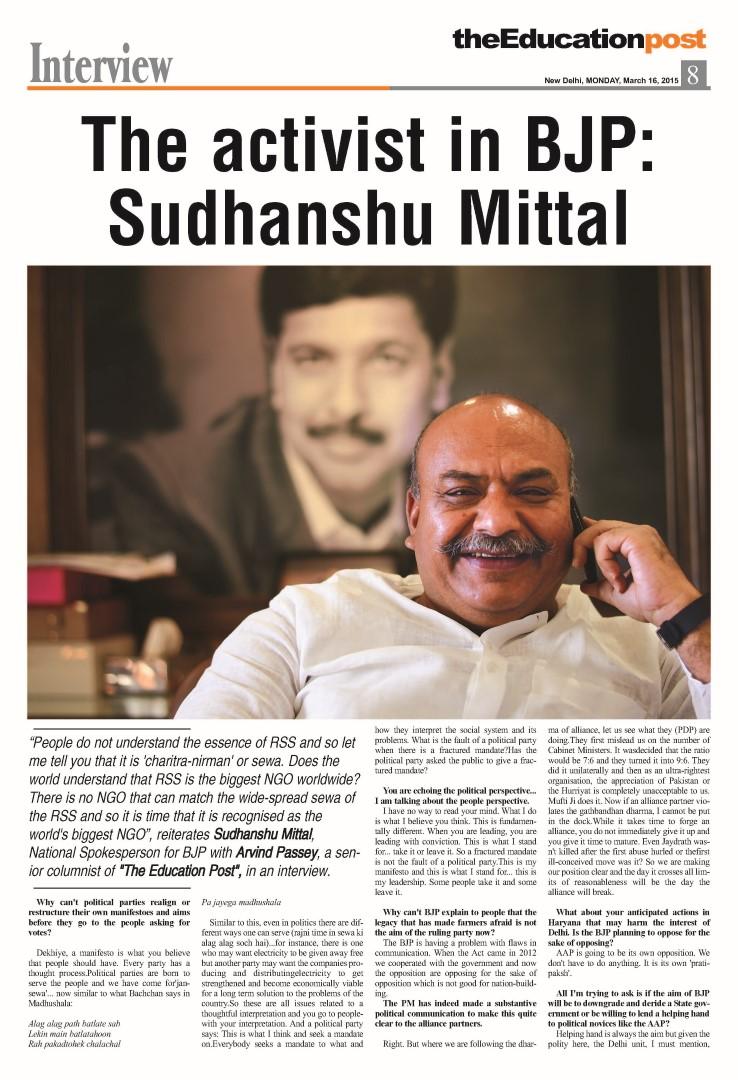 Sudhanshu Mittal The activist in BJP Sudhanshu Mittal Passeyinfo