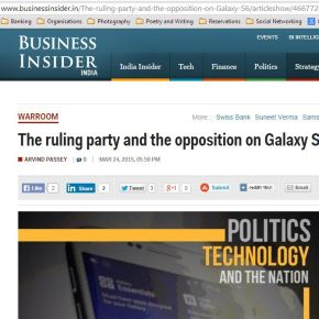 The ruling party and the opposition on Galaxy S6