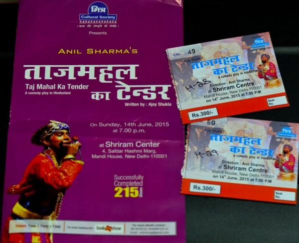 TajMahal Ka Tender - review of a Play