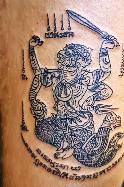 tatouage sacré hanuman